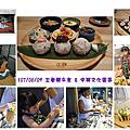 2018/06/09立春朝午食