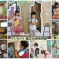 2018/06/16國立台灣博物館