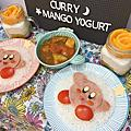 2020/05/24造型餐點-星之卡比
