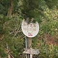 [150110]桃園復興-松野農場