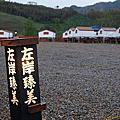 [150327]新竹尖石-左岸臻美露營地