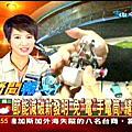 20080715中天新聞