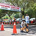 2015.8.1 桃園石門水庫KHS滑步車比賽