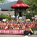 2012 春:華山專案活動