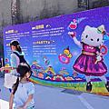 高雄駁二-百變Hello Kitty 40周年特展