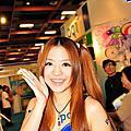 97台北資訊展