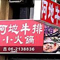 舊大台南活動與新聞圖片