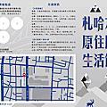 2016 大台南活動與新聞圖片