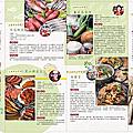 2017 大台南活動與新聞圖片