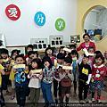 2018.03.31 兒童節特別活動