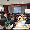母語教師研習
