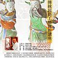 2013活動頁