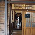 【2013書院台北】古蹟秋日走訪:齊東街日式宿舍與李國鼎故居導覽