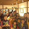 【2013書院台北】草山行旅 X 藝術新生:再造行館風景的空間活化術