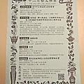 【2013書院台北】臺北琴道館專文照片