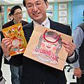 20120110 日本鳥取縣長 平井伸治蒞臨漫畫工會