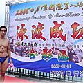 2008-08-31泳渡日月潭