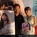 丁噹《未來的情人》簽唱會2011@Taiping Sentral