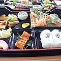 日本四國秘境
