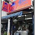 瑞穗凃媽媽香粽
