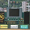 taiwanbaseball