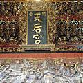 台南安平天后宮