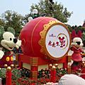 99.2/26~28  香港迪士尼之旅