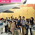 102.04/04-08 泰國之旅