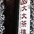 2016.02.16~02.21 第24屆臺北國際書展