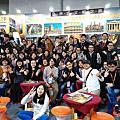 2018年國際書展