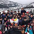 20180219-0223合掌童話村五日遊