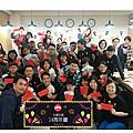 20181020台灣艾瑪14周年慶