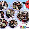 2019台北國際動漫節