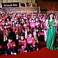 2011.12.24建國百年百人豎琴馬拉松音樂會