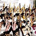 12/19 Harp 100 Charity Concert