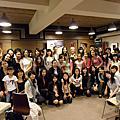 第一屆台北豎琴節 1st Taipei Harp Workshop