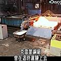 [2011.01.06]Discovery Channel - 超級大機具第二季:廢鐵煉鋼廠