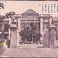 1915年台中州立台中第一中等學校講堂(國立臺中第一高級中學校史室):404台中市北區育才街2號