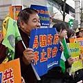20101221維多利亞酒店抗議江陳會