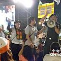 517大遊行就是要挺扁 高喊阿扁無罪
