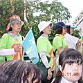 20101105陪阿扁總統開庭二次金改案