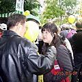 201003071號召鄉親餐加台北阿扁們成立大會