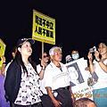 20090924台北地院聲援扁