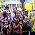 20090911台北地院聲援扁