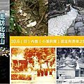 2013全國蹟日宣傳