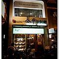 香港荔灣茶餐廳