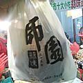 【中肯食記】台北‧師大夜市
