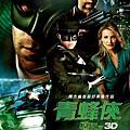 【中肯‧影評】青蜂俠 3D‧Green Hornet