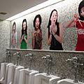 創意的廁所