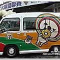 20090329-OPEN車隊in天母